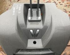 Valtra Weights